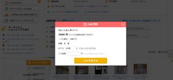 スクリーンショット 2015-05-03 13.09.12.png